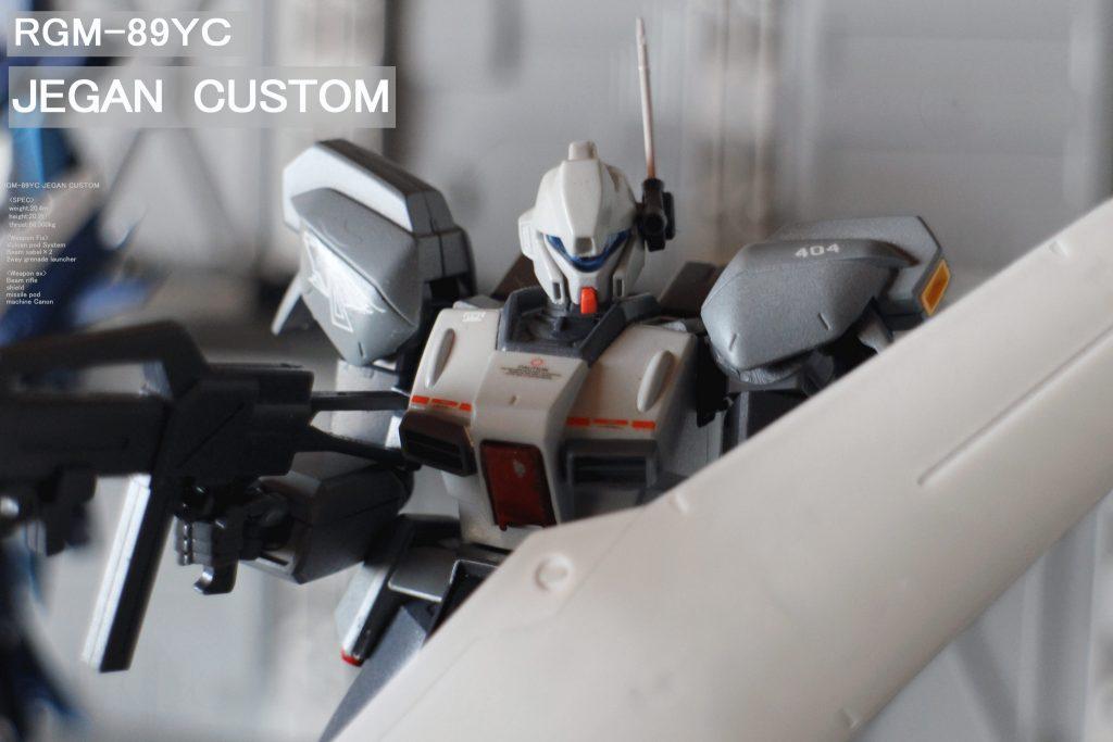 RGM-89YC ジェガン カスタム