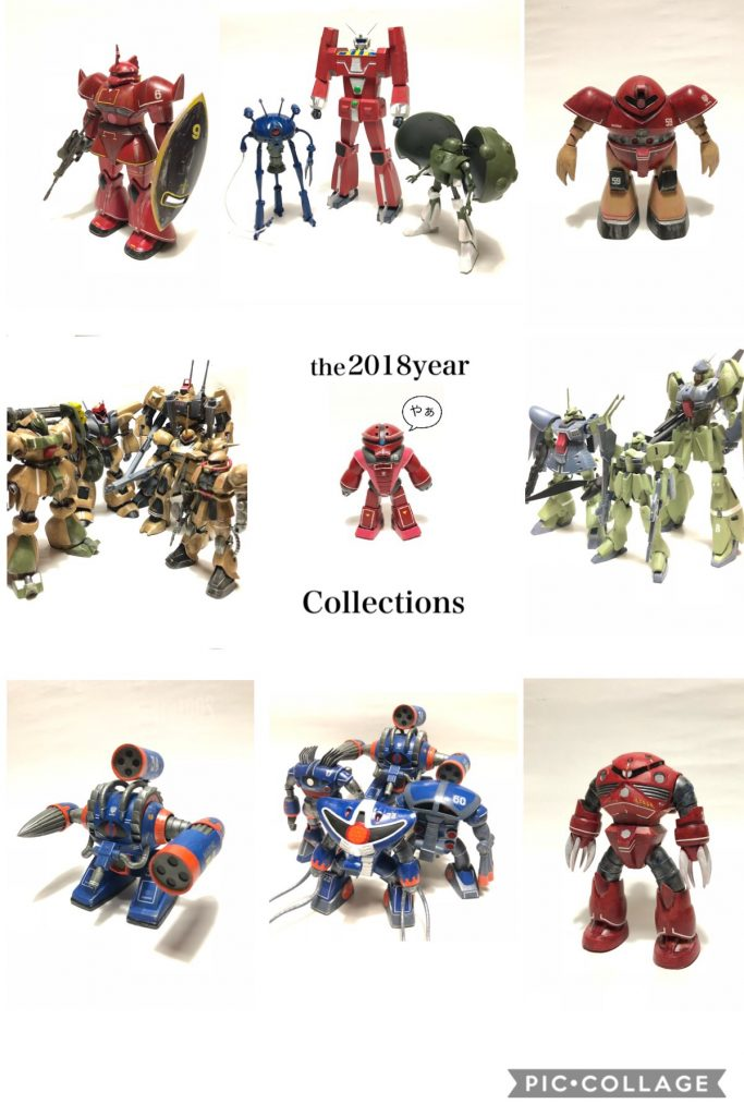 the2018yearCollection