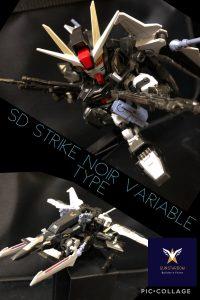 可変型 SD ストライクノアール