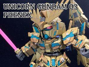 SDCS ユニコーンガンダム03 フェネクス