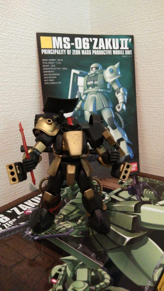 ミキシングザクⅡ(初作品)