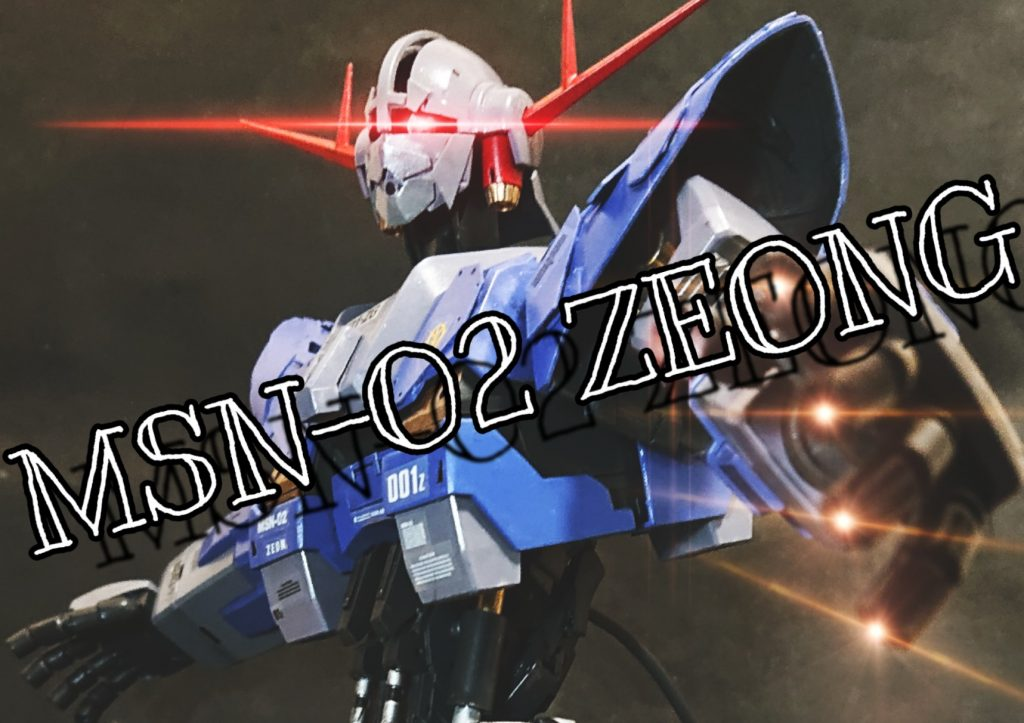 MSN-02 ZEONG