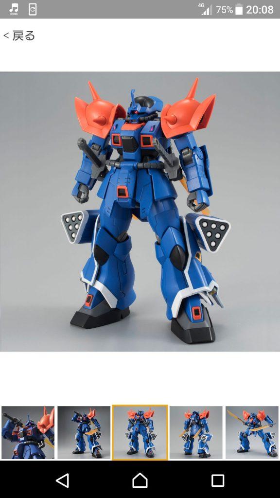 HG MS-08TX[EXAM]イフリート改 制作工程1