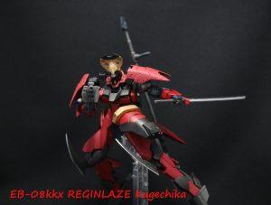 EB-08kkx REGINRAZE Kagechika (レギンレイズ影親)