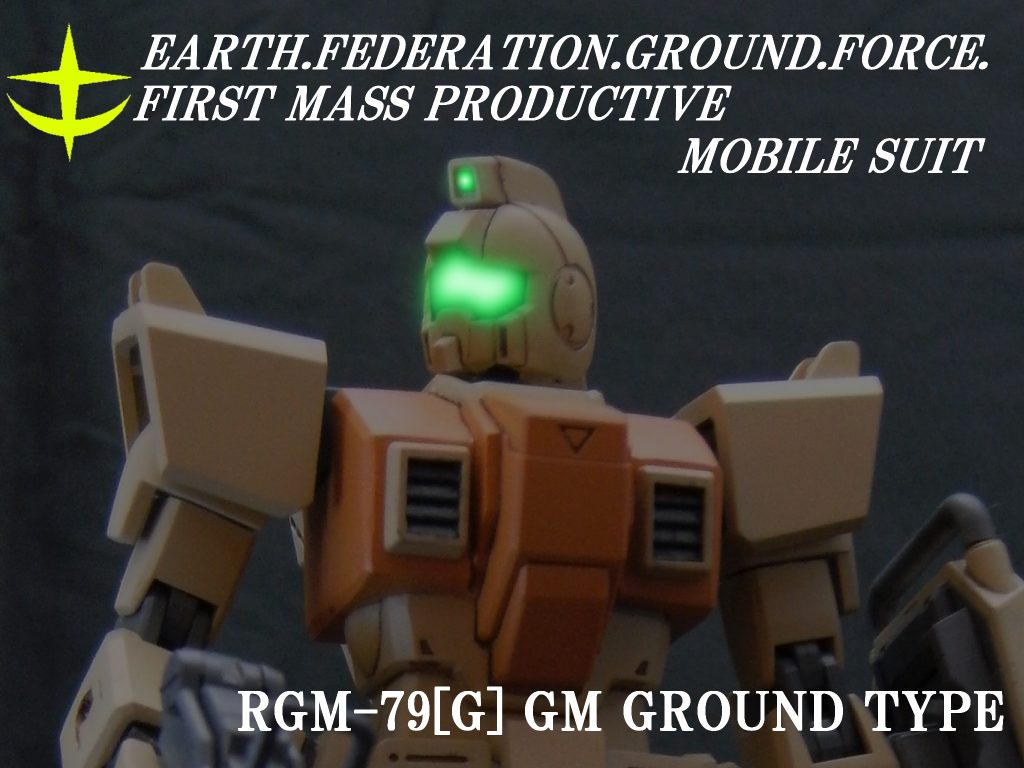 [021]RGM-79[G] 陸戦型ジム+61式戦車