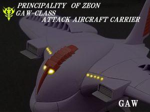 [029]ガウ級攻撃空母
