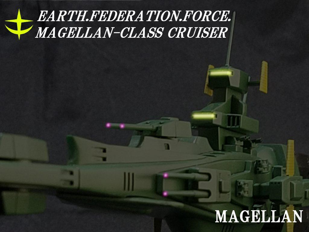[027]マゼラン級宇宙戦艦