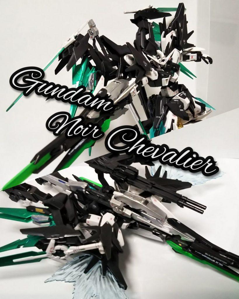 GundamNoirChevalier