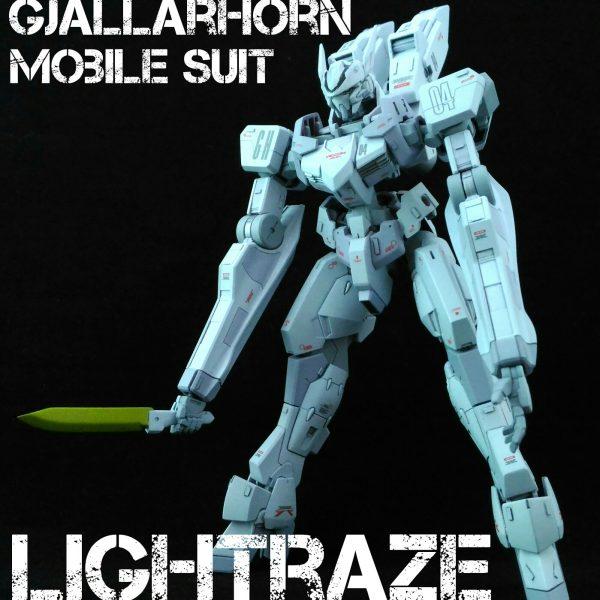 白い死神~LIGHT RAZE~