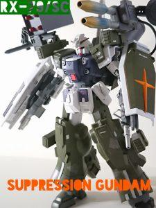 RX-79/sc  サプレッション・ガンダム