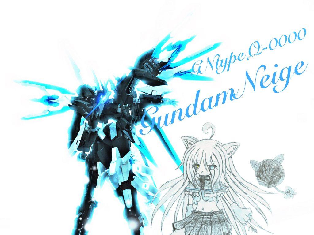 GNtypeΩ-0000 ガンダムネージュ