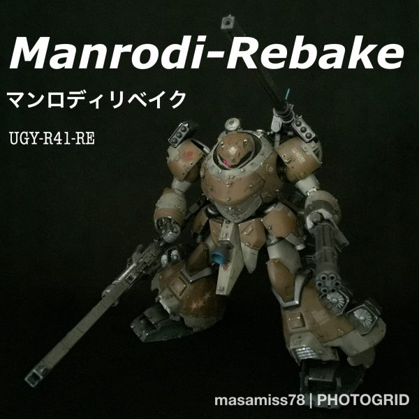 Manrodi-Rebake