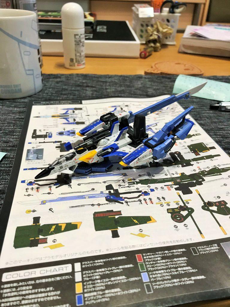 FX-550 SKY GRASPER アピールショット1