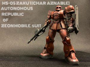 MS-05 ZAKU 1[CHAR AZNABLE]