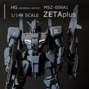MSZ-006A1 ゼータプラス