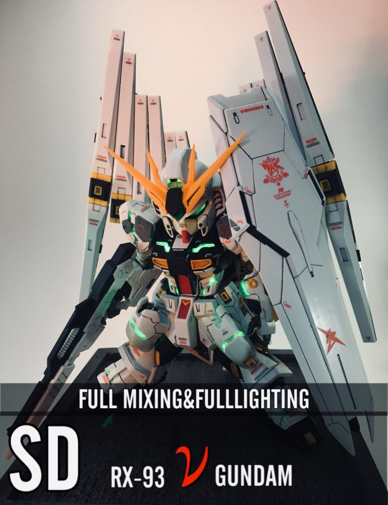 FULL MIXING&FULL LIGHTING SD ν GUNDAM