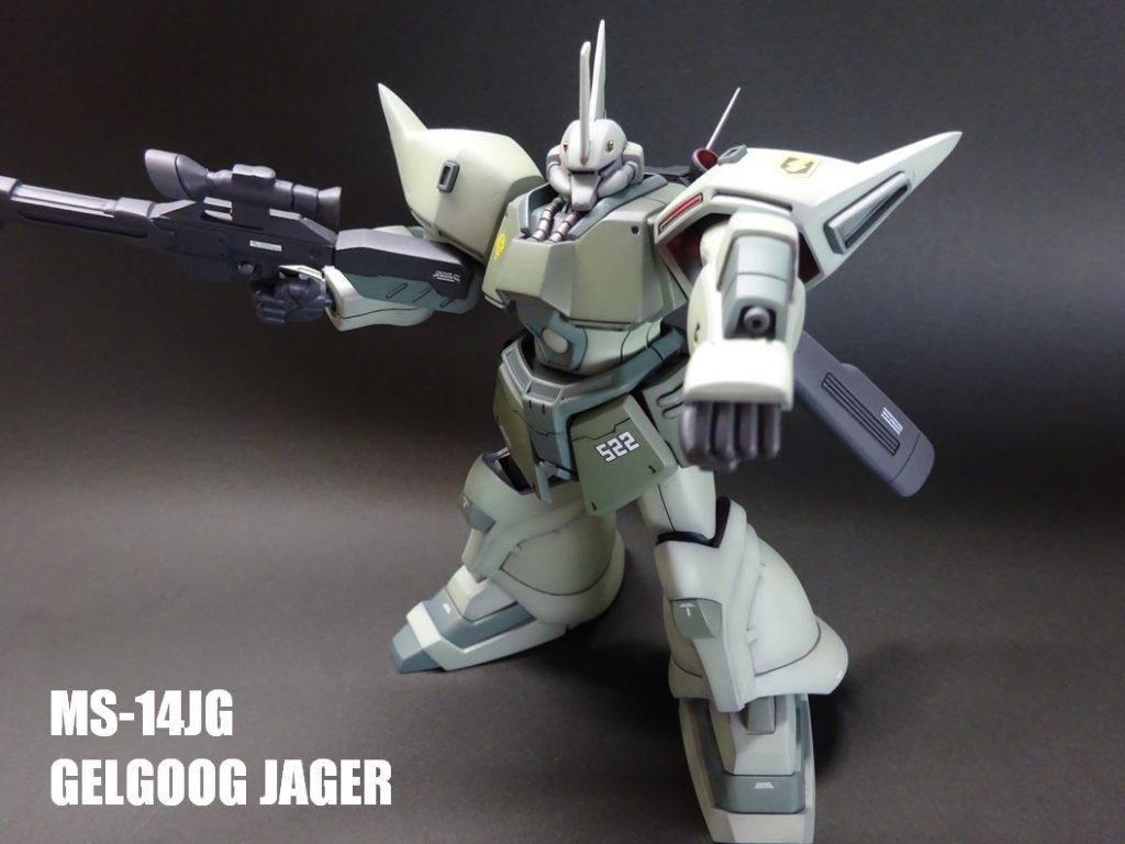 1/144 HGUC ゲルググJ