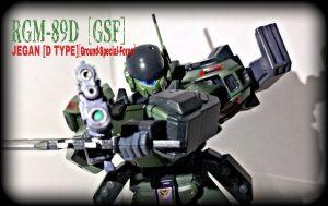ジェガンD型(陸上特殊部隊仕様)
