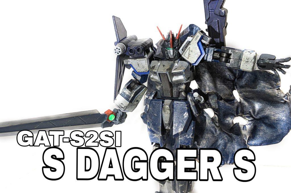 GAT-S2SI SダガーS