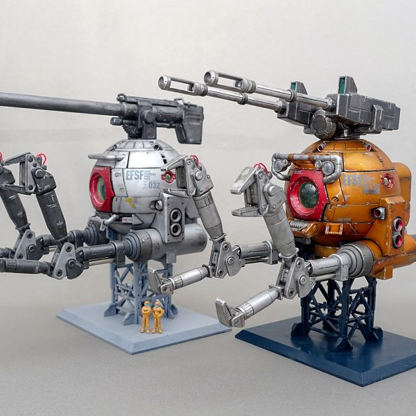 RB-79 / RB-79K ボール