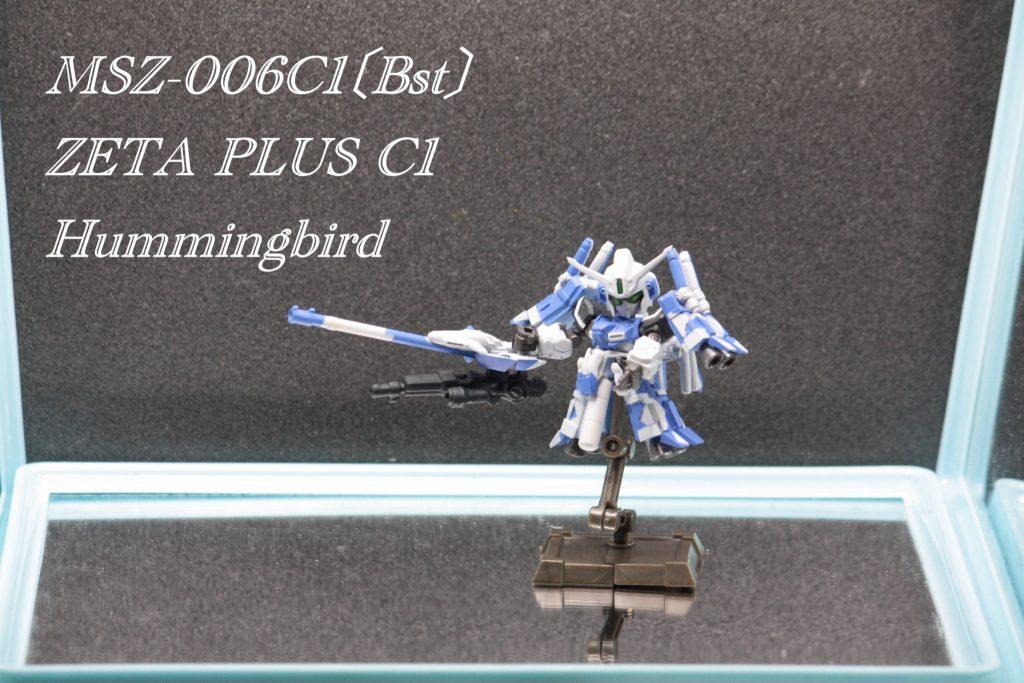 MSZ-006C1〔Bst〕ZETA PLUS C1「ハミングバード」