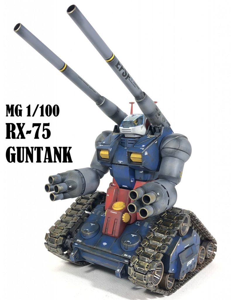 MG  RX-75 ガンタンク 【5代目】