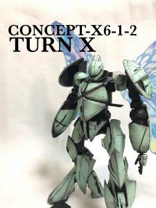 MG 1/100 CONCEPT-X6-1-2 ターンX ウェザリング
