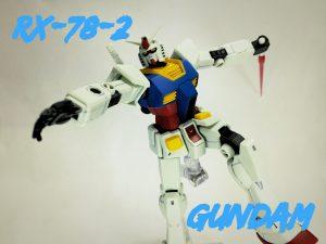 RX-78-2 ガンダム ver.アニメカラー