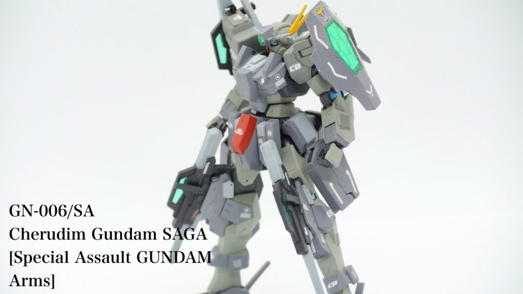 GN-006/SA Cherudim Gundam SAGA