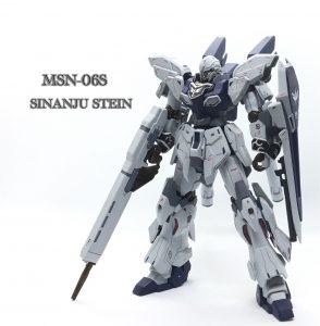 MSN-06S  シナンジュ・スタイン