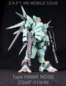 GUNDAM SEED HG 1/144 MOBILE CGUE type HAWK NOSE