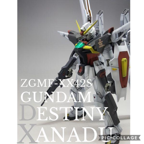 ZGMF-XX42S ガンダムデスティニーザナドゥ