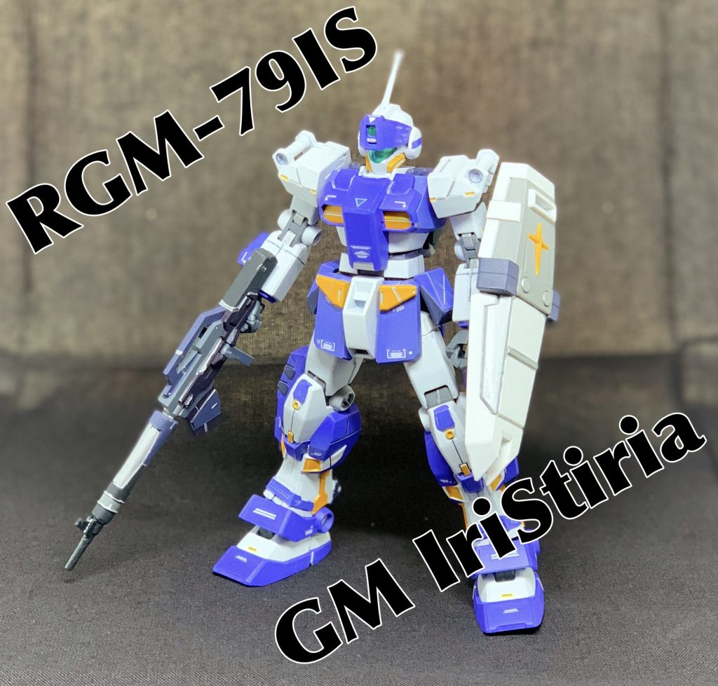 RGM-79IS ジム・イリスティリア
