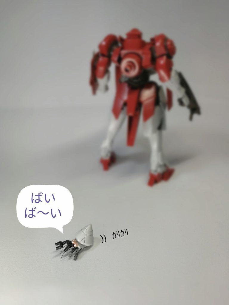1/144 GNやどかり! アピールショット4