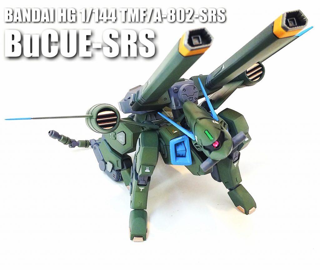 バクゥ BuCUE-SRS