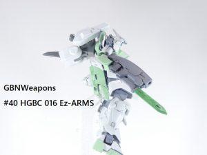 【GBNW】40:HGBC Ez-ARMS