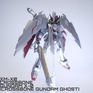 クロスボーンX-0フルクロス