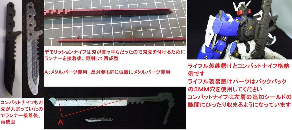 HG ガンダム・アスタロト アピールショット5