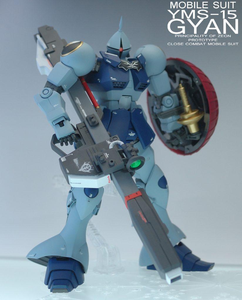 MGギャン改造塗装済み完成品 アピールショット6