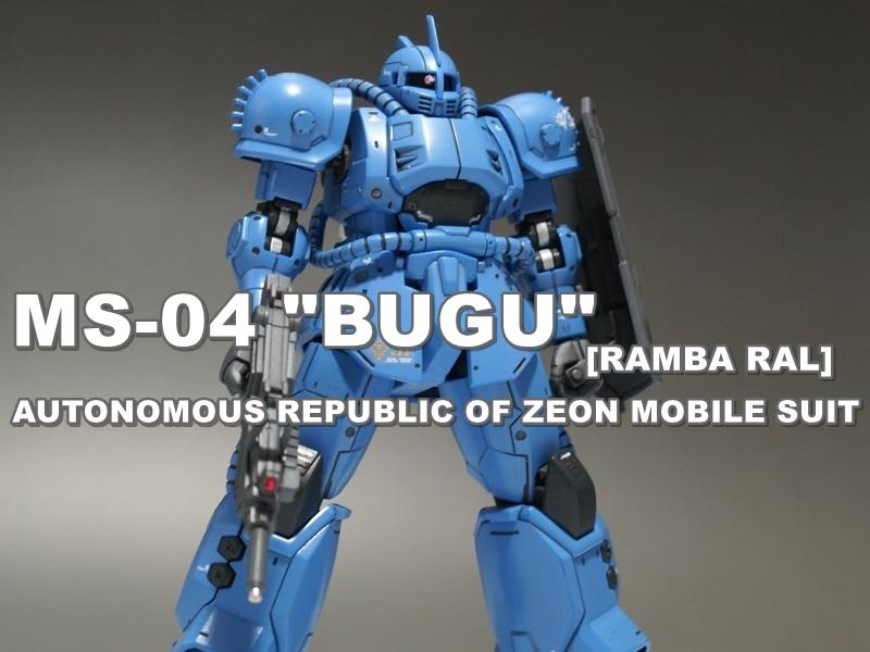 "HG ORIGIN MS-04 ""BUGU"""