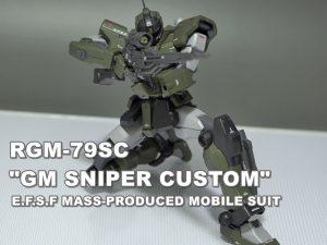 "HGUC RGM-79SC ""GM SNIPER CUSTOM"""