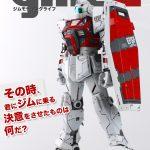 "【GML】RMS-179 GM2 ""Jewel Line Series"""