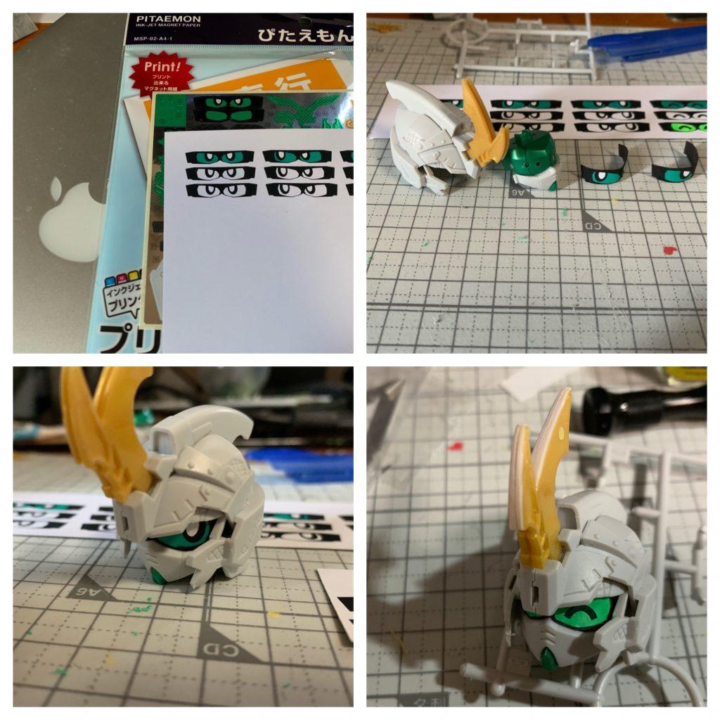 RX-零丸 神気結晶 制作工程4