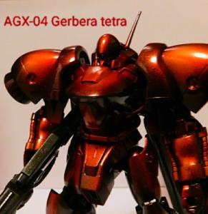 AGX-04 Gerbera tetra