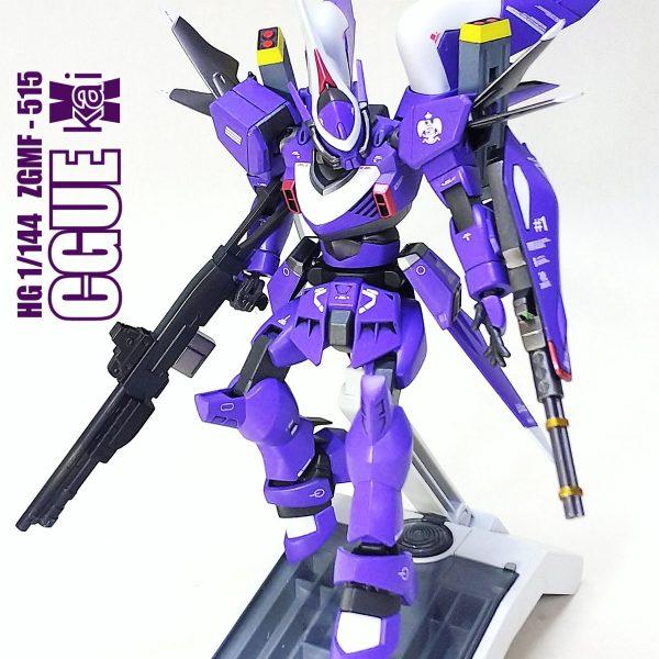 シグー X[kai]