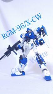 RGM-96/X-CW  ジェスタ クールホワイト