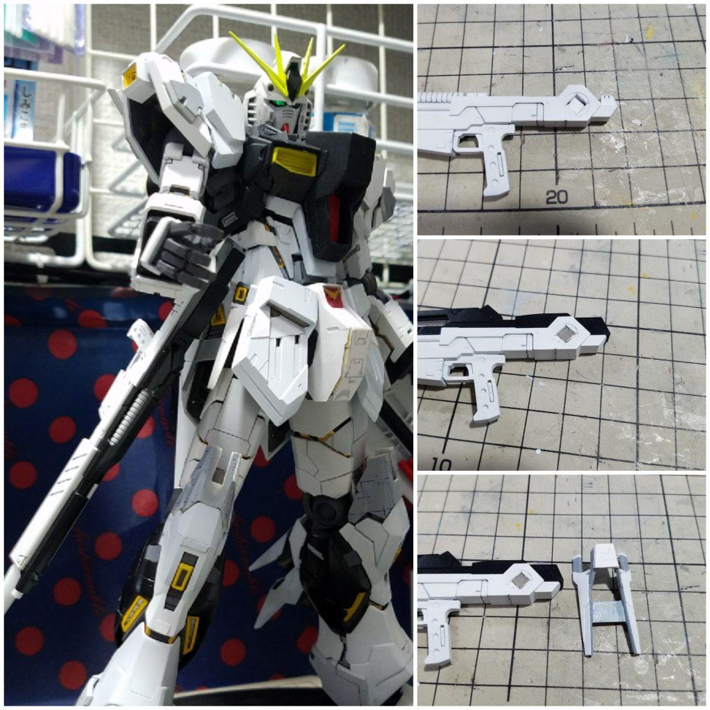 RX-93 ニューガンダム バージョンka. 制作工程7