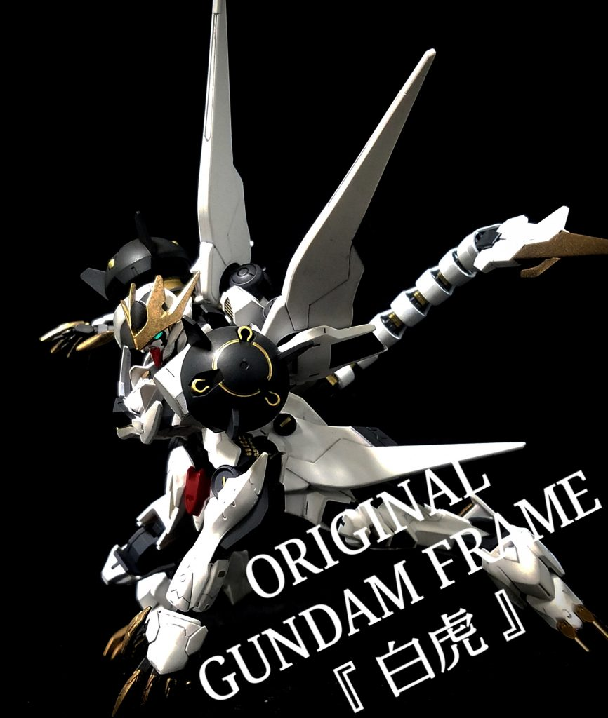 ORIGINAL GUNDAMFRAME 〘 白虎 〙