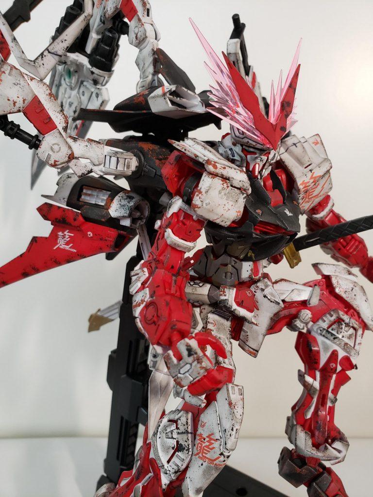 赤龍〜レッドドラゴン〜