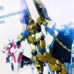 RX-0 ユニコーンガンダム3号機 『フェネクス』(ユニコーンモード)(ナラティブVer)